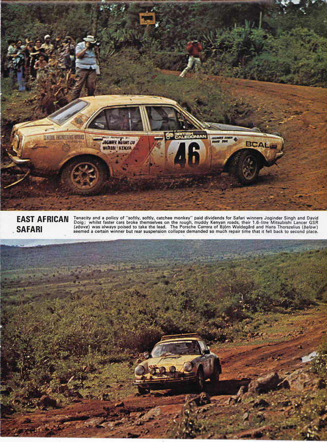 1974 East African Safari Rally, 1 page tearout, MotorSport Magazine