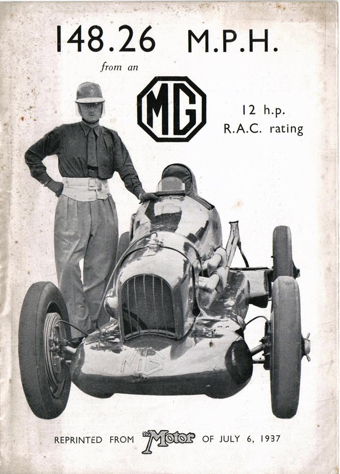 MG K3